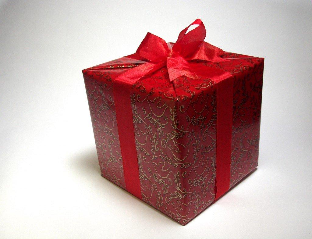 Конкурс спрятанный подарок